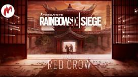 Tom Clancy's Rainbow Six: Siege - Operation Red Crow. Стрим «Игромании»