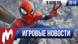 Итоги недели. 9 апреля 2018 года (Spider-Man, PlayStation 5, Spyro, HoloLens 2)