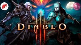 Игромания на диване - Выпуск №4. Diablo3