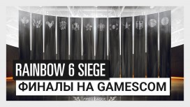 Tom Clancy's Rainbow Six: Siege. Трейлер про финалы на gamescom