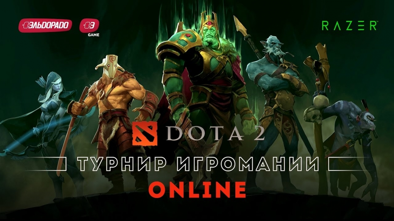 Турнир «Игромании» по Dota2 - Бой за 3-е место. WABENATION vs DiS(Band)