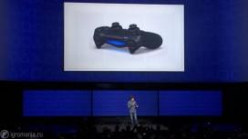 Презентация Sony PS4, часть2