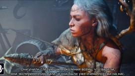 Far Cry Primal – Возвращение в каменный век