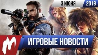 Итоги недели.3 июня 2019 года (Death Stranding, CoD: Modern Warfare, Marvel's Avengers, E3)
