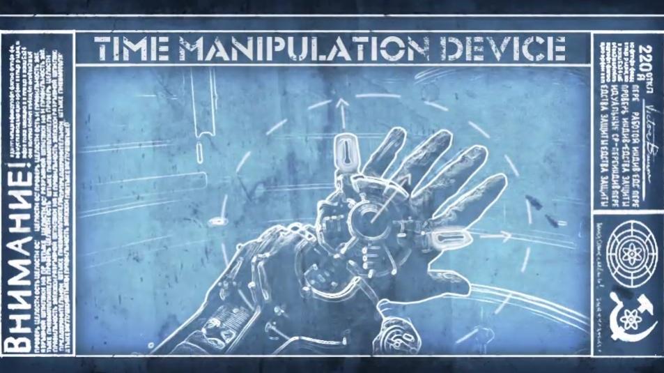Singularity - Age and Revert Function Trailer