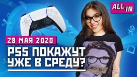 Детали The Last of Us 2 и Вальгаллы, PS5 и анонс по Resident Evil. Игровые новости ALL IN за 28.05