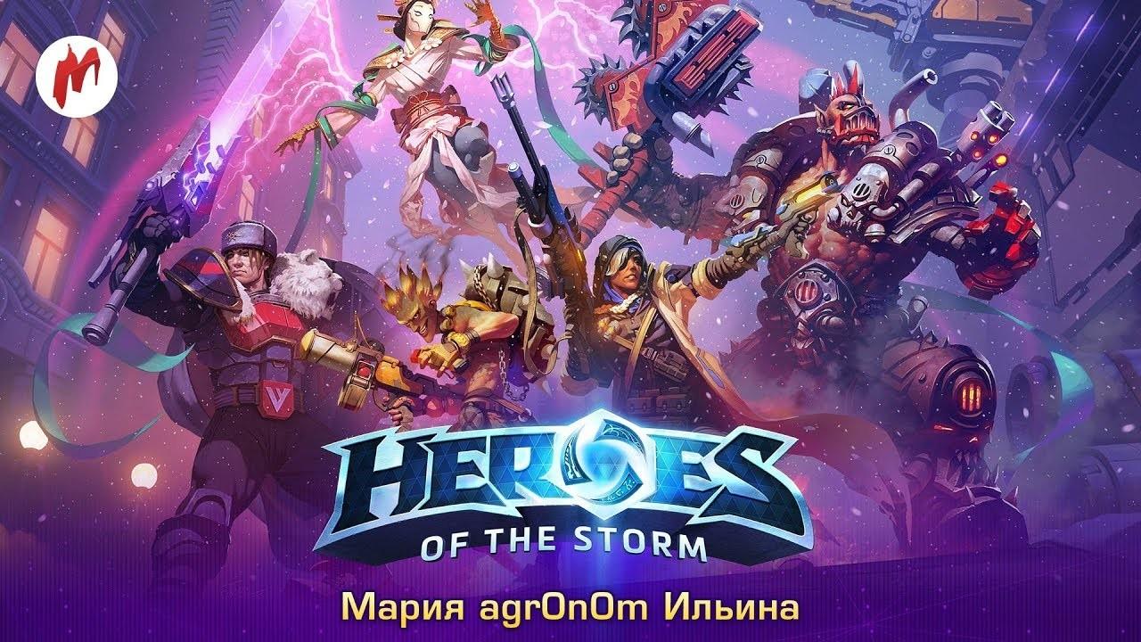 Запись стрима Heroes of the Storm. Из Нексуса и прямо в бой