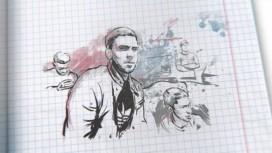 FIFA 13 - Вступай в клуб