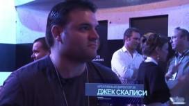 Mafia2 - Интервью с Джеком Скалиси