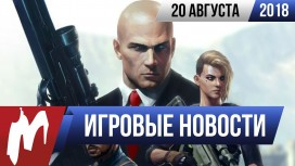 Итоги недели. 20 августа 2018 года (Battlefield V, Hitman 2, Dishonored, Sniper Ghost Warrior)