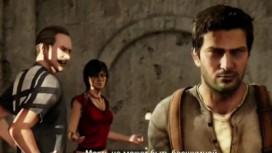 Uncharted 2: Among Thieves - Интервью с Ричардом Лемаршаном