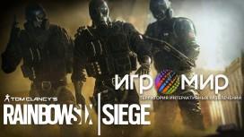Игромир 2015 - Интервью с Ubisoft. Rainbow Six: Siege (RUS/ENG)
