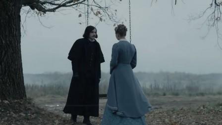 Фильм «Гоголь. Начало». Трейлер