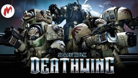 Space Hulk: Deathwing - За Императора! Стрим «Игромании»