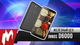 Железный цех - Смартфон innos D6000