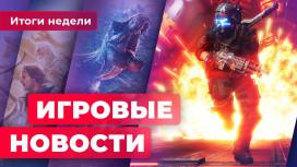 ИГРОВЫЕ НОВОСТИ | Экшен от Quantic Dream, детали Steam Deck, рост цен на видеокарты
