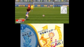 DualPenSports - Soccer Trailer