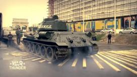 War Thunder - Танки в Москве