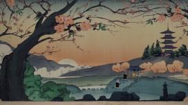 Shogun 2: Total War - Trailer