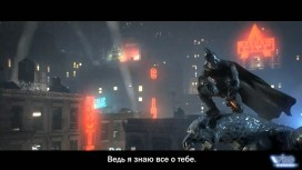 Batman: Arkham City - VGA 2010 Hugo Strange Trailer (русская версия)