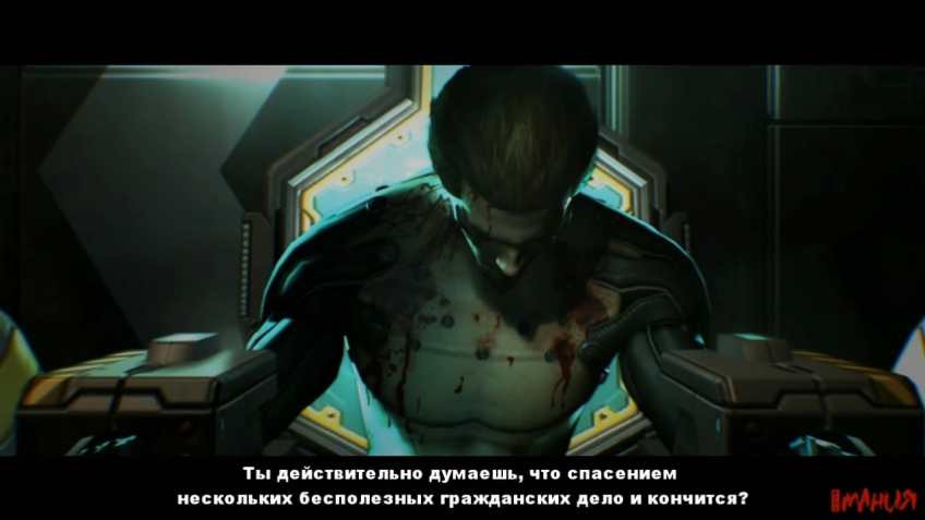Deus Ex: Human Revolution - The Missing Link - Трейлер (с русскими субтитрами)