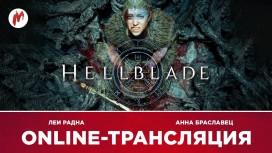 Запись стрима Hellblade: Senua's Sacrifice. Самый стойкий разум
