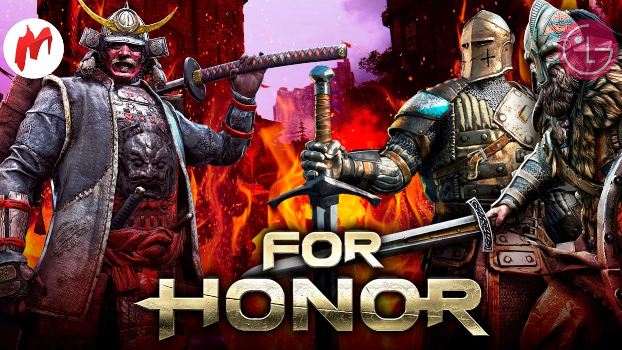 For Honor UltraWide - Стрим «Игромании» №1