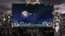Dissidia: Duodecim Final Fantasy 012 - Yuna Wins Trailer