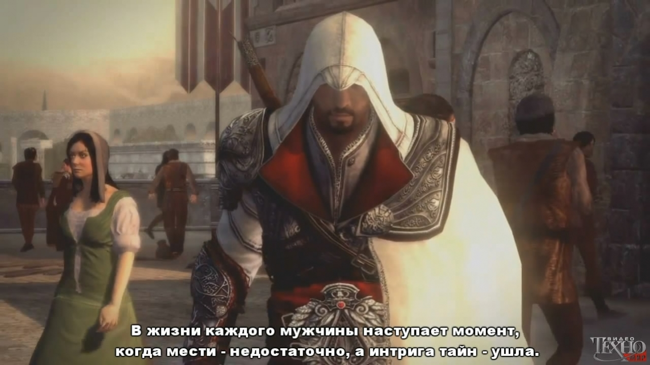 Assassin's Creed: Revelations - Launch Trailer (с русскими субтитрами)
