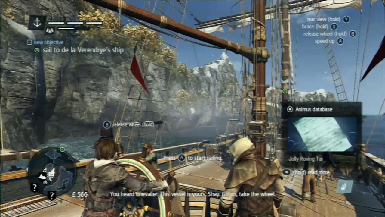 Assassin's Creed: Rogue - Начало игры