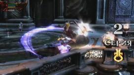 God of War 3 - Геймплейные кадры 4