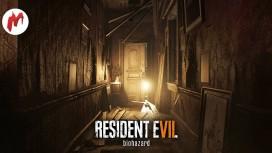 Resident Evil 7: Biohazard - Прощание с семьей. Стрим «Игромании»