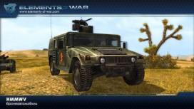 Elements of War - Hummer Trailer