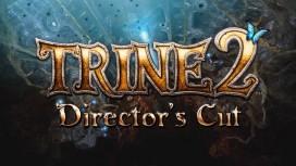 Trine2 - Director's Cut Trailer