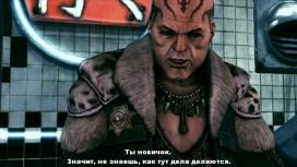 Rage - Uprising Trailer (с русскими субтитрами)