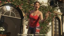 Grand Theft Auto 5 - Трейлер 3