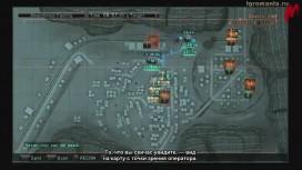Armored Core5 - Multiplayer Trailer (с русскими субтитрами)