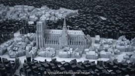 Assassin's Creed: Unity - В эпицентре Французской Революции