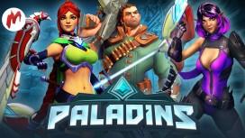 Запись стрима Paladins. Вперёд к победе