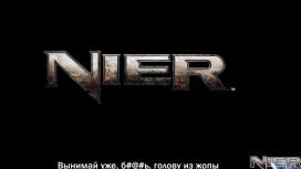 Nier - Teaser (русская версия)