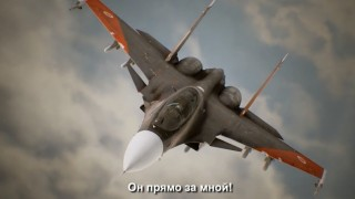 Ace Combat7 - Skies Unknown Trailer