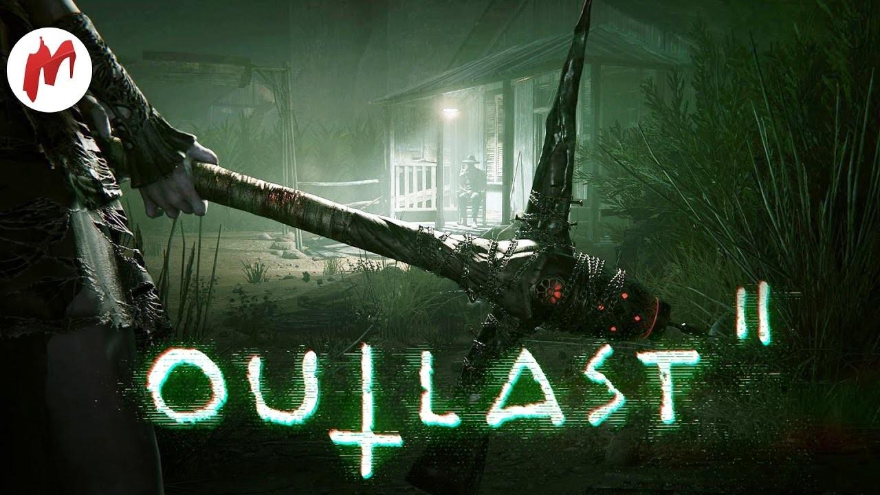 Запись стрима Outlast2. Симулятор свиданий
