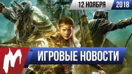 Итоги недели.12 ноября 2018 года (Destiny2, Diablo Immortal, The Elder Scrolls VI)