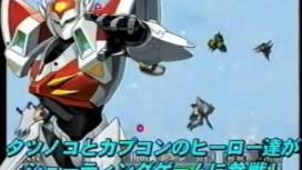 Tatsunoko vs. Capcom: Ultimate All-Stars - All-Shooters Trailer