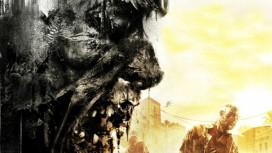 Dying Light - Начало игры