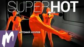 Live-обзор Superhot от «Игромании»