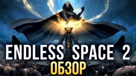 Обзор Endless Space2. На просторах неизведанной галактики