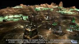 Оперативный репортаж с EA Showcase, часть1 - Command & Conquer: Tiberium Alliances