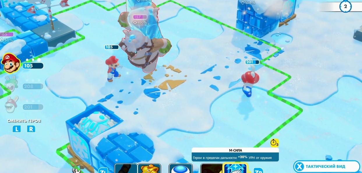 Mario + Rabbids Kingdom Battle. Геймплейный трейлер