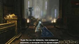 Kingdoms of Amalur: Reckoning - Дневник разработчиков (с русскими субтитрами)
